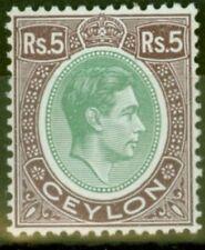 Lightly Hinged George VI (1936-1948) Single Ceylon Stamps