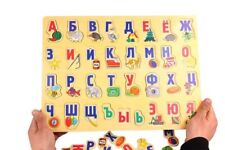 Russian Alphabet Wooden Puzzle Board Children Kids Learning Toy Jigsaw Puzzles