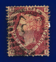 1870 SG52 1½d Lake-Red Plate 1 G6(2) FE Misperf London Good Used Cat £110 cvps