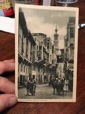 "Antique Post Card Cairo Egypt "" Native Street"""