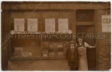 More details for dick patty cobbler shop front rp shoe repair - unidentified unlocated mystery