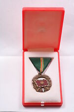 Hungary Hungarian Medal Service to the Homeland Class 3 III Bronze Army Order