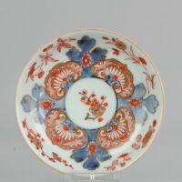 Antique 17/18C Japanese Edo Porcelain Imari Arita Dish flowers Japan