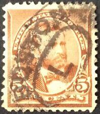 1890 5c Grant regular issue, Scott #223, Used, VF
