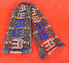 Vintage Art Deco Egyptian Revival Gold Metallic Colorful Embroidered Dress Trim