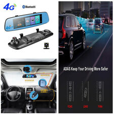 4G HD Dual Lens Car DVR Dash Cam Recorder GPS Adas Remote Alarm Monitor Android