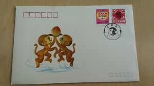 1992 China Shanghai Zodiac Monkey First day Cover, unusual cover