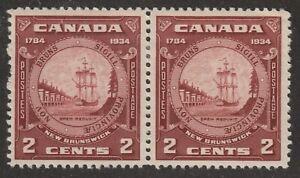 CANADA 1934 #210 New Brunswick Seal - VF MH