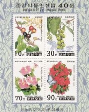 (74851) Korea MNH Flowers Minisheet