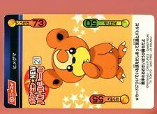 PROMO NISSUI battle seal OLD JAPANESE CARD (54x86mm) N° 21 TEDDIURSA