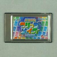 Used Flip Maze g-card cartridge Arcade F/S from Japan