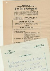 KUWAIT Rare Diplomatic Letterhead EMBASSY OF KUWAIT LONDON, Prominent Logo 1975