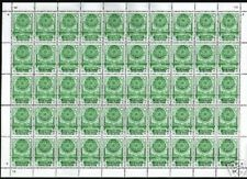 BHUTAN 5 or 10 NGULTRUM 1980 FISCAL REVENUE STAMPS COMPLETE SHEET OF 50 STAMPS