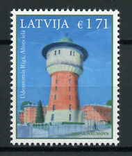 Latvia Architecture Stamps 2020 MNH Riga Water Tower Alises Street Towers 1v Set