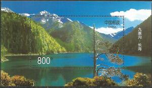 CHINA PRC Scott# 2854 ** MNH 1998 Jiuzhaigou