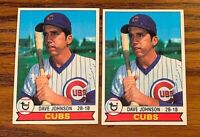 1979 Topps #513 Dave Johnson - Cubs (2)
