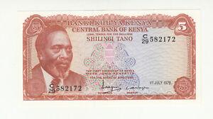Kenya 5 shillings 1978 UNC @ low start
