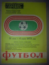 Programme tournament in Lviv USSR 1975 with Lokomotive Leipzig Germany
