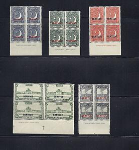 PAKISTAN 1949 OFFICIALS (SG O27-O31) F/VF MNH imprint blocks of 4