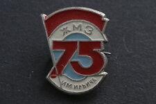 Soviet Badge Pin 75 Years Zhukovsky Machinery Plant Moskvitch Armored Train WW2