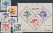 Block Lebanese Stamps