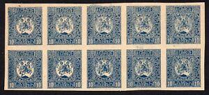 Georgia 1919 block of 10 stamps Lapin#1 imperf. MH dirty print CV=50€
