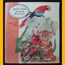 Les Albums Dodo PETIT LION AU BORD DE LA MER Giannini 1970