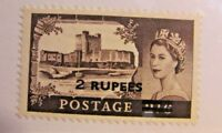 EASTERN ARABIA Sc# 92 * MH, QEII - architecture, 2 Rupees postage stamp, fine +