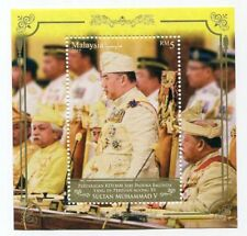 MALAYSIA STAMP 2017 INSTALLATION OF HIS MAJESTY YANG DI-PERTUAN AGONG XV M/S