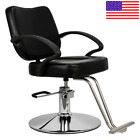 ADJUSTABLE SALON BARBER CHAIR Hairdressing Spa Beauty Black Styling Equipment