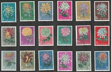 *1960 Chrysanthemums (S44) comp set of 18, CTO never hinged