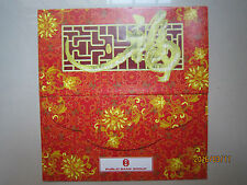 Public Bank Group Flower Chinese New Year Ang Pow/Red Money Packet 2pc