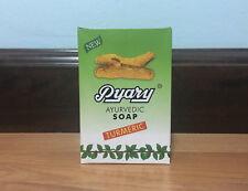 (1) x Pyary Turmeric Ayurvedic Soap 75 grams 100% Vegetable بياري صابون كركم