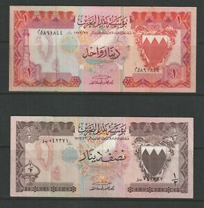 BAHRAIN , 1/2 Dinar & 1 Dinar 1973 Banknotes