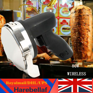 Cordless Electric Doner Kebab Meat Disconnect Doner Barbecue Kebab 80W