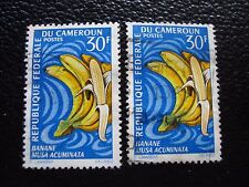 cameroon - stamp yvert and tellier n° 449 x2 obl (A02) stamp cameroon