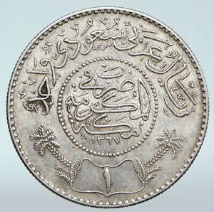1947 SAUDI ARABIA King Saud Antique Silver OLD Riyal Ornate Arabic Coin i89769