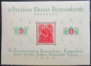 Hungary 1938 Congress, block, Mi #Block 2, MNH, CV=40EUR