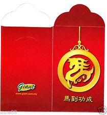 MRE * 2014 Giant CNY Ang Pau / Red Packet #9