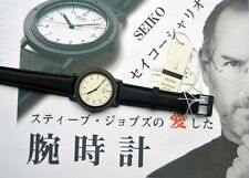 SEIKO SCXP041 STEVE JOBS NANO UNIVERSE LIMITED EDITION JAPAN NUOVO BOX GARANZIA