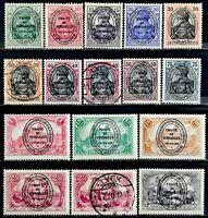 Germany(Allenstein)>1920>Used,Unused,OG.>German Empire Postage Stamps.