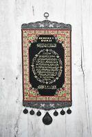Islamic Religion Ornament Hanging Home Decor Allah Bareket Prayer Islam Muslim