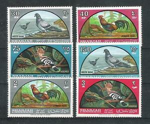 Sharjah 113 - 18 Bird - Birds (MNH)