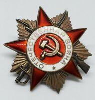 💥100% Original💥USSR Soviet Russian Order of the Patriotic War 2class SILVER.14