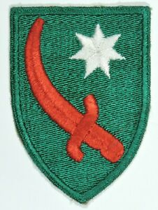 WWII US Army Persian Gulf Command Shoulder Sleeve Insignia