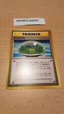 Japanese - Ecogym - Trainer - Rare - Pokemon Card - Neo Genesis