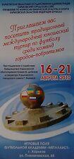 Programm Turnier 2010 Metalist Charkov Donetsk Poznan Zimbru ...