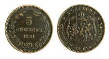 pcc1813_17) BULGARIA Alexander  I°  5 STOTINKI 1881