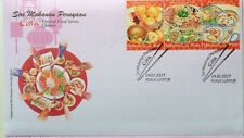 Malaysia FDC with Stamps (24.01.2017) - Festival Food Series Chinese