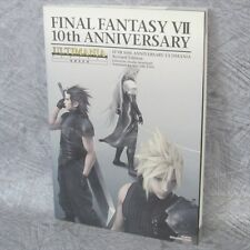 FINAL FANTASY VII 7 10th Anniv. Ultimania Art Fanbook PS Book SE*